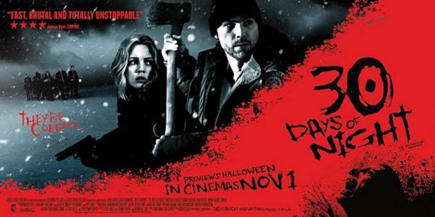 11 days 11 nights full movie free