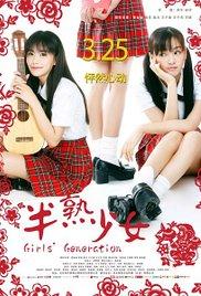 Girls&#39 Generation