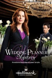 Wedding Planner Mystery
