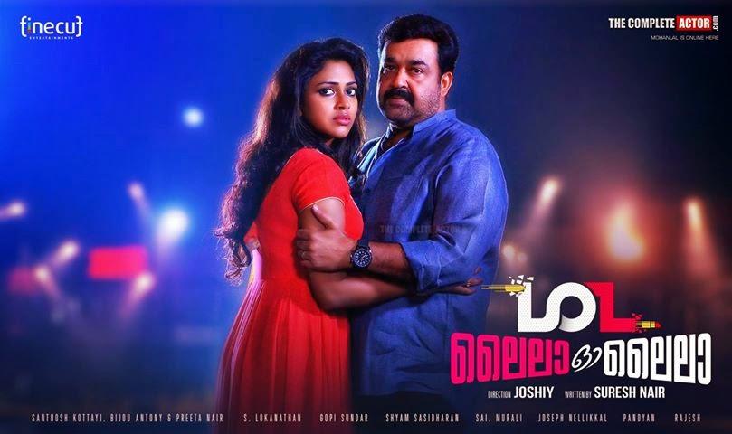 Watch 123 Malayalam Movies Online