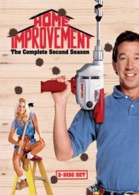 Home Improvement Season 2