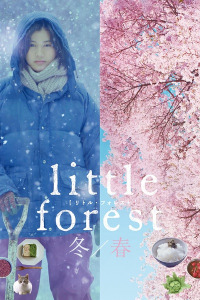 Little Forest: Winter/Spring