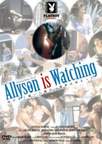 Allyson Is Watching