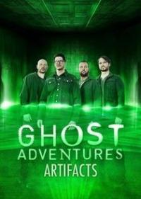 Ghost Adventures: Artifacts Season 2
