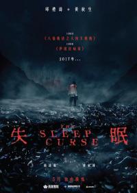 The Sleep Curse