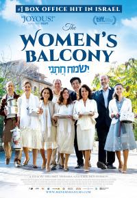 The Women&#39s Balcony