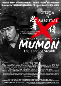Mumon: The Land of Stealth