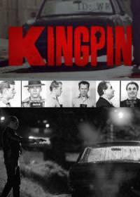 Kingpin Season 1