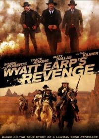 Wyatt Earp&#39s Revenge