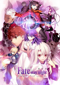 Fate/Stay Night: Heaven&#39s Feel
