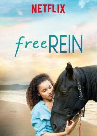 Free Rein Season 2