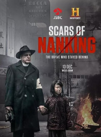 Scars of Nanking