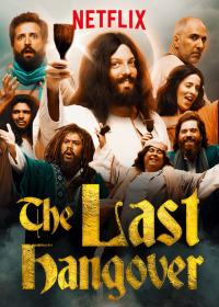 The Last Hangover